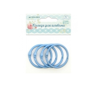 Кольца для альбомов, цвет голубой, арт. KDA-040-4