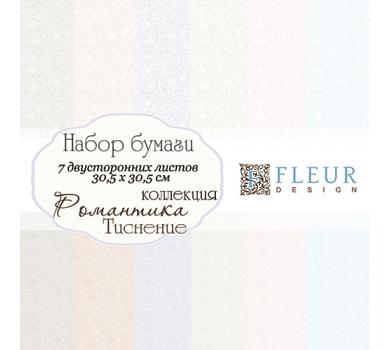 Набор бумаги Романтика Тиснение 30,5х30,5, 7 двусторонних листов FD1003430