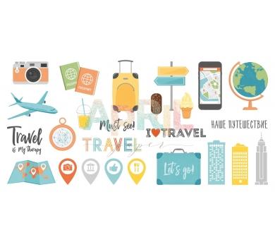 Набор высечек TRAVEL more, travel-015-03