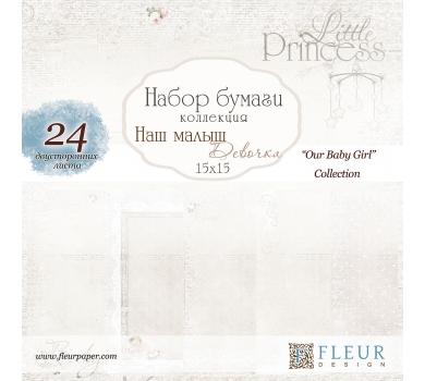 Набор бумаги Наш малыш Девочка от FLEUR design, арт. FD1004015