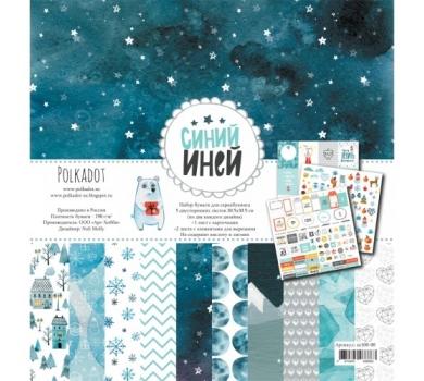 Набор бумаги, коллекция Синий иней от Polkadot, 30.5х30.5 см, арт. sn100-10