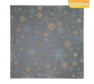 Бумага для скрапбукинга односторонняя с фольгированием Зимняя сказка, 3418116