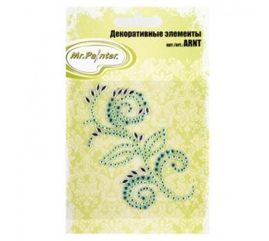 Декоративные элементы. Манящая зелень. Mr.Painter ARNT-12/01