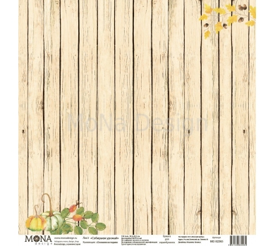 Лист бумаги для скрапбукинга Собираем урожай, коллекция Осенняя история, арт. MD882265