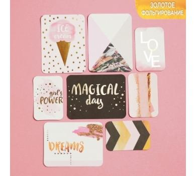 Набор карточек для творчества с фольгированием Magical day, арт. 2792961