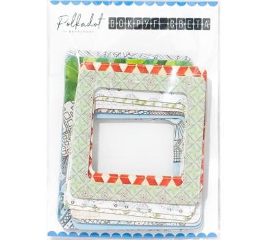 Набор декоративных рамочек из чипборда, коллекция Вокруг света, atw200-03