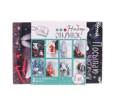 Набор почтовых открыток Куклы тильды, 2482846