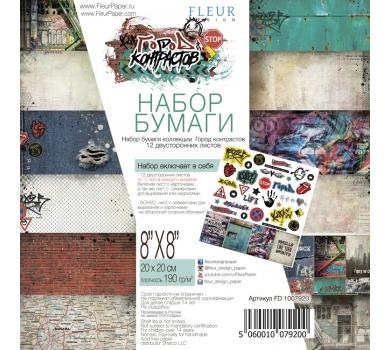 Набор двусторонней бумаги Город контрастов, FD1007920