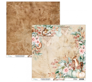 Бумага двусторонняя для скрапбукинга Cozy Evening by Mintaypapers, арт. MT-COZ-03