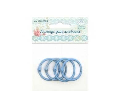 Кольца для альбомов, цвет голубой, арт. KDA-030-4