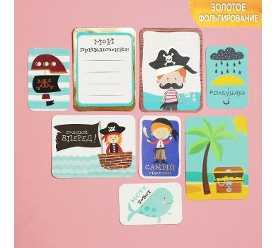 Карточки для творчества с фольгированием Мои приключения, 2792956