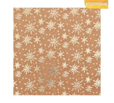 Бумага для скрапбукинга крафтовая односторонняя с фольгированием Танец снежинок, 3402003
