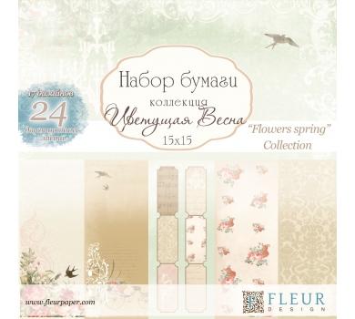 Набор бумаги Цветущая Весна 15х15, плотность 190 гр, 24 двусторонних листа, 17 дизайнов, арт. 1001215