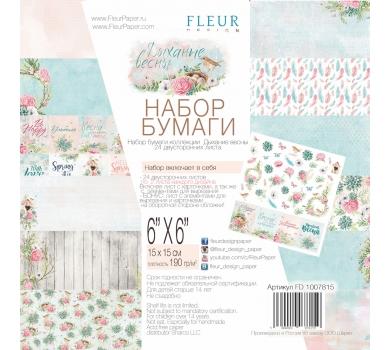 Набор двусторонней бумаги Дыхание весны, FD1007815