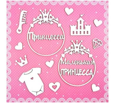 Чипборд Набор для принцессы, арт. 502094