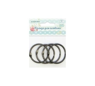 Кольца для альбомов, цвет металлик, арт. KDA-045-1