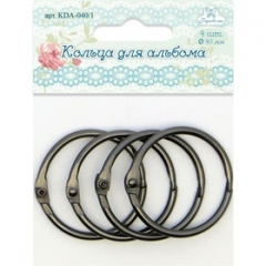 Кольца для альбомов, цвет металлик, арт. KDA-040-1