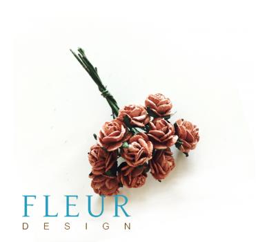 Мини-розочки Кофейные, размер цветка 1 см, 10 шт/упаковка FD3072040