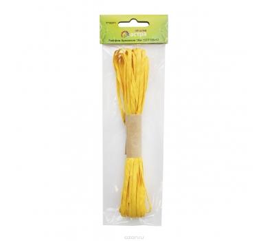 Раффия бумажная, цвет желтый, 15TF128-1009