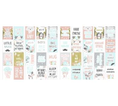 Набор полос с картинками для декорирования Scandi Baby Boy, 5х30.5 см, 200 гр/м2, 01051