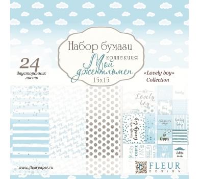 Набор бумаги Мой джентльмен от FLEUR design, арт. FD1005615