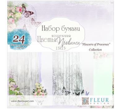 Набор бумаги Цветы Прованса от FLEUR design, арт. FD1003815