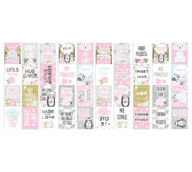 Набор полос с картинками для декорирования Scandi Baby Girl, 5х30.5 см, 200 гр/м2, 01050