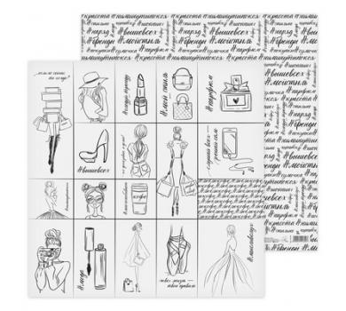 Двусторонняя бумага для скрапбукинга Романтическое настроение, 2991690
