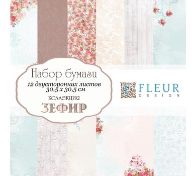 Набор бумаги Зефир, FD1006730