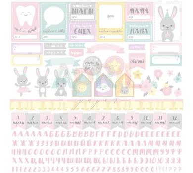 Лист односторонней бумаги для скрапбукинга Все обо мне, коллекция Детские мечты, арт. girl-012-01-12