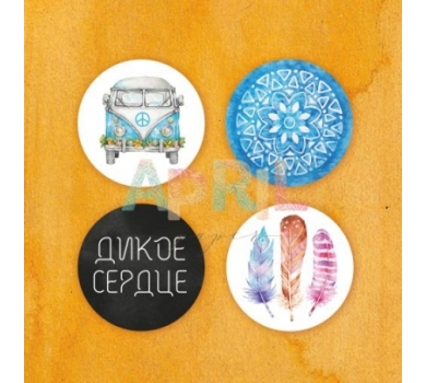 Набор фишек Хиппи-тревел, арт hippie-010-06