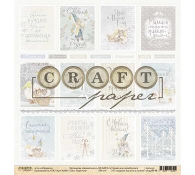 Односторонний лист Карточки, коллекция Зимний ангел, wang100-08