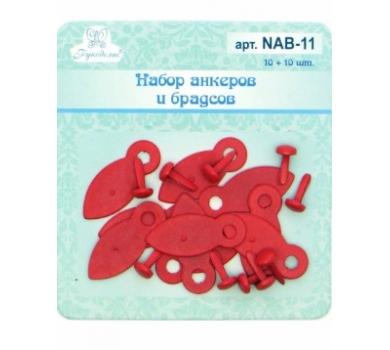 Набор анкеров и брадсов цвет красный, NAB-11