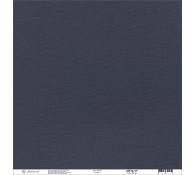Кардсток текстурированный, цвет Шторм, BO-51