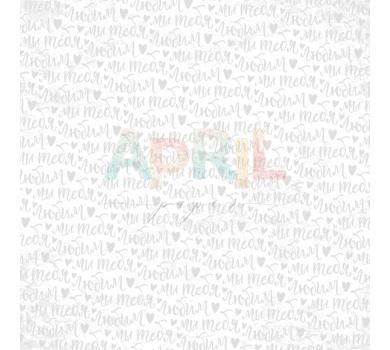 Лист односторонней бумаги для скрапбукинга Мы тебя любим, коллекция Детские мечты, арт. girl-012-01-5