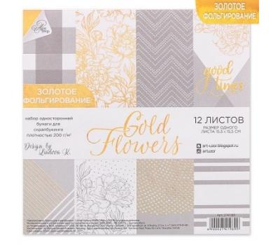 Набор бумаги для скрапбукинга с фольгированием Gold flowers, Арт. 2741989