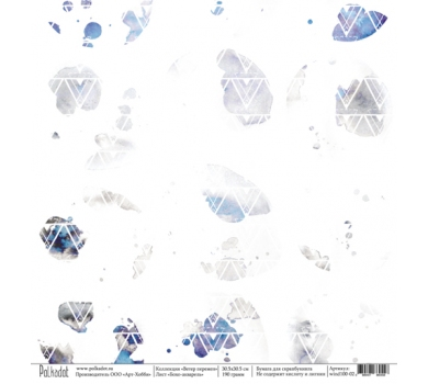 Лист бумаги для скрапбукинга Бохо акварель, коллекция Ветер перемен, арт. WIND100-02