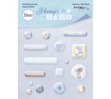 Набор эпоксидных наклеек Mommy's Hero, 16 элементов, SM3900015