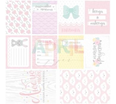 Набор карточек Детские мечты, арт girl-011-02