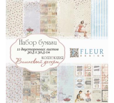 Набор бумаги Вишневый десерт от FLEUR design, арт. FD1002930
