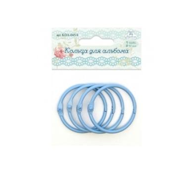 Кольца для альбомов, цвет голубой, арт. KDA-045-4