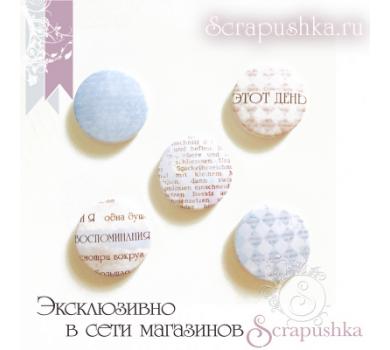 Набор фишек для скрапбукинга, Воспоминания №2, sc22802