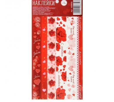 """Набор декоративной клейкой ленты """"Любовь"""", красные розы, 10.5 х 21 см, 1608650"""