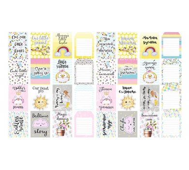 Набор полос с картинками для декорирования My tiny sparrow girl, 5х30.5 см, 200 гр/м2, 01047