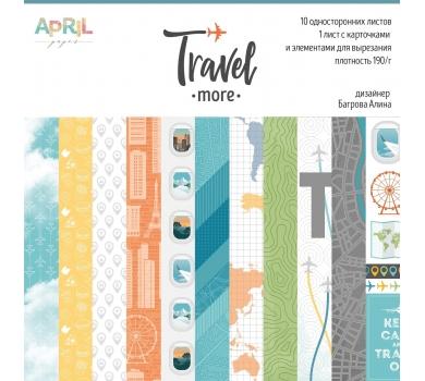 Набор бумаги TRAVEL more от April paper, арт. travel-015-01