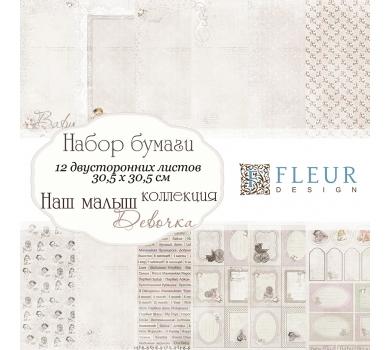 Набор бумаги Наш малыш Девочка от FLEUR design, арт. FD1004030