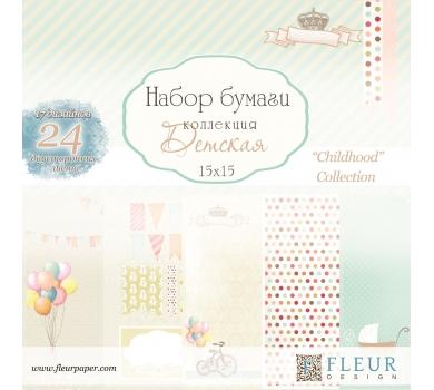 """Набор бумаги """"Детская"""" 15х15, плотность 190 гр, 24 двусторонних листа, 17 дизайнов, 1000715"""