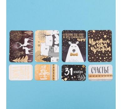 Набор карточек с фольгированием Время сказок и волшебства, арт. 3495104