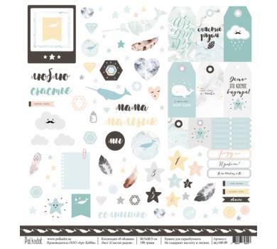 Лист бумаги для скрапбукинга Счастье рядом, коллекция В облаках, sky100-09