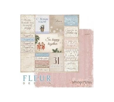 Лист бумаги для скрапбукинга Карточки, коллекция Зима винтажная, FD1006011